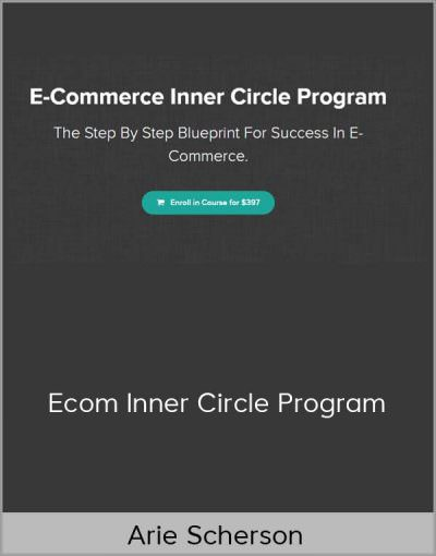 Arie Scherson - E-Commerce Inner Circle Program