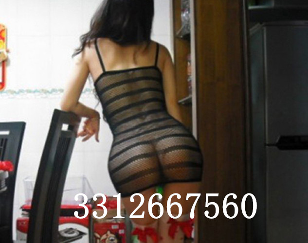 donna-cerca-uomo milano 3312667560 foto TOP