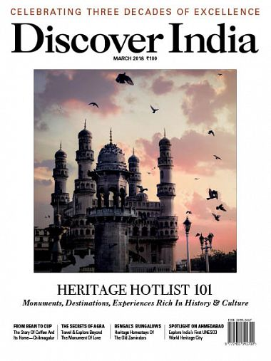Discover India – March 2018