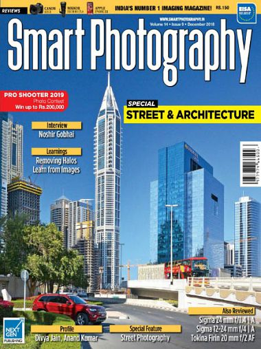 Smart Photography – December 2018