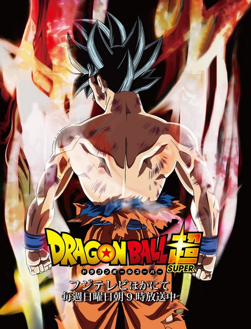 Dragon Ball Super - Serial (2015/HD/MP4 / Lektor PL ]