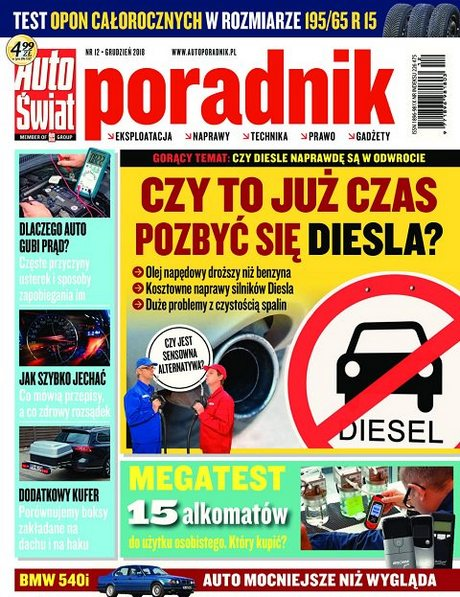Auto Świat Poradnik - Rocznik 2018