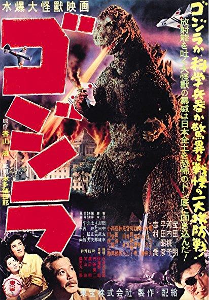 Gojira 1954 DVDRip x264-Moonbeam