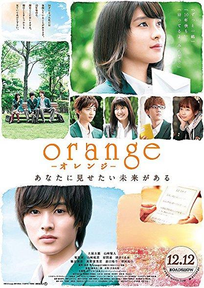 Orange 2015 Bdrip X264-Regret