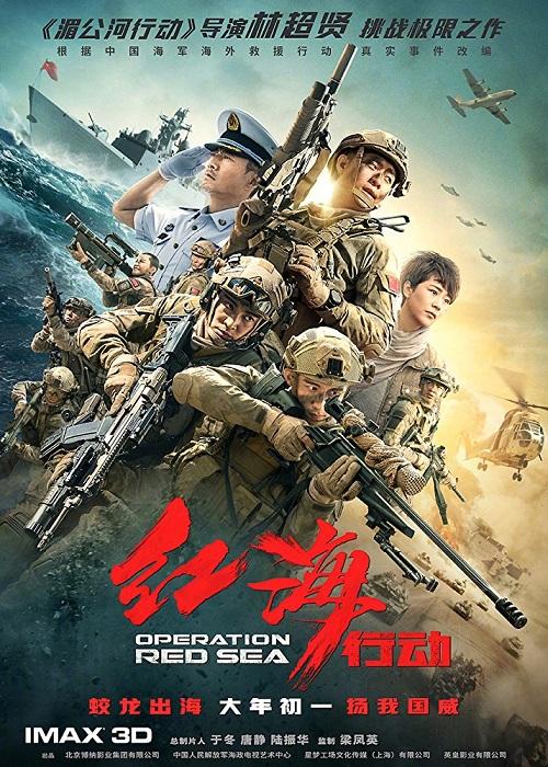 Operation Red Sea / Hong hai xing dong (2018)  PL.SUBBED.BRRip.Xvid-MORS / Napisy PL wtopione