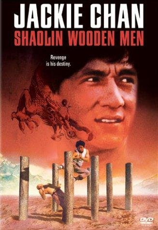 Shaolin Wooden Men (1976) BluRay AVC AC3