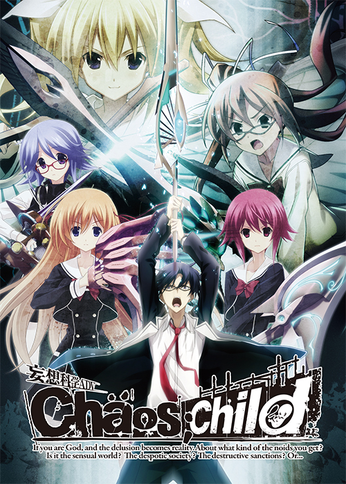 CHAOS CHILD - PLAZA