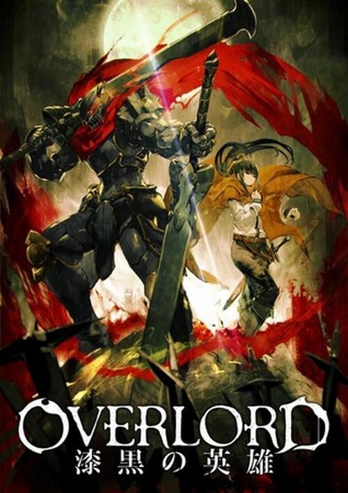 Overlord - Serial [2015 - 2018 /HD/MP4 / Napisy PL ]