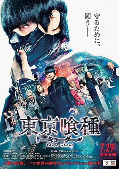 Tokyo Ghoul 2017 Bdrip X264-Regret