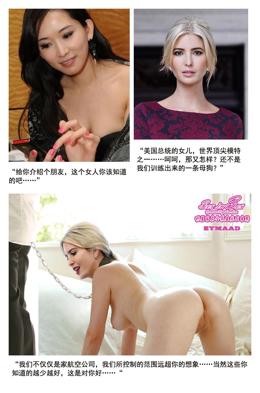 sexinsex zymaad 空姐 唐嫣