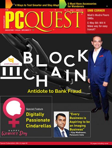 PCQuest – March 2018