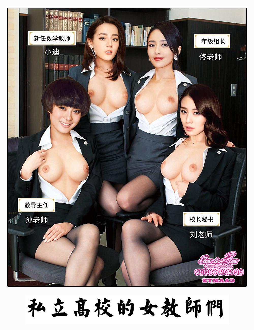 Sexinsex 私立高校的女教师们 SexInSex! Board