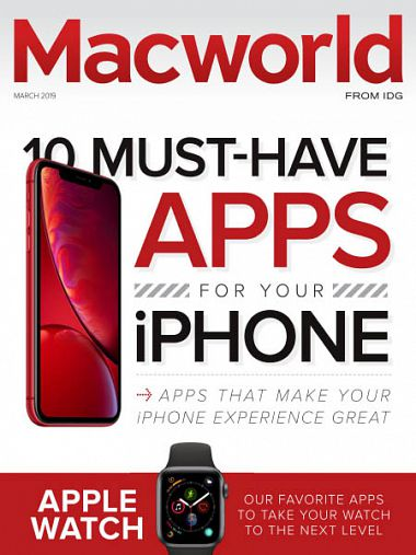 Macworld USA – March 2019