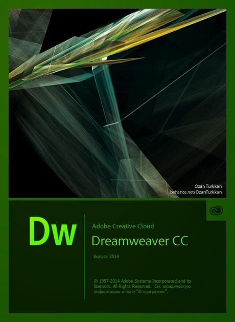 Adobe Dreamweaver CC 2014  / Polska