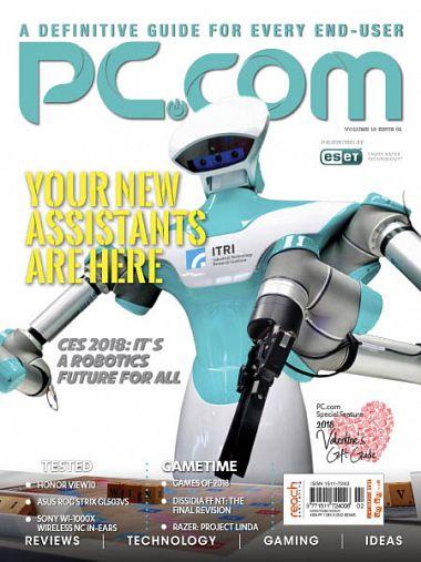 PC.com – February 2018
