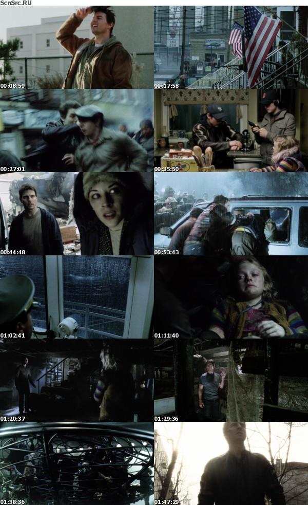 War Of The Worlds 2005 720p BluRay H264 AAC-RARBG