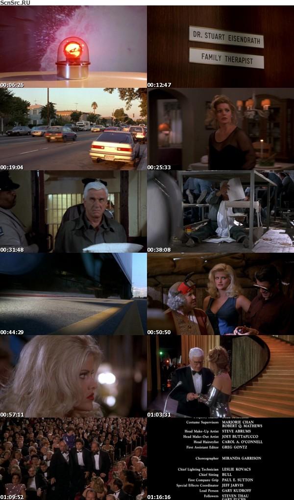 Naked Gun 33 1 3 The Final Insult 1994 720p BluRay H264 AAC-RARBG