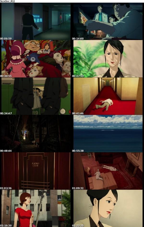 Paprika 2006 720p BluRay H264 AAC-RARBG