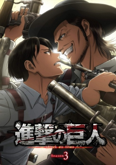 Attack On Titan 3  /  Shingeki no Kyojin 3   - SeriaL  [2018/FullHD/MP4] Napisy PL