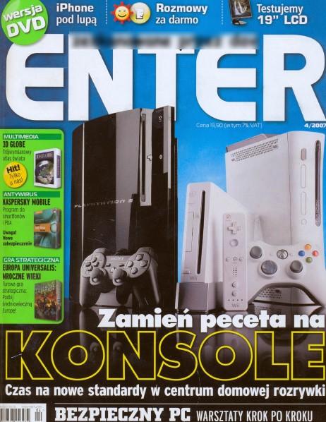 Enter Polska 4/2007