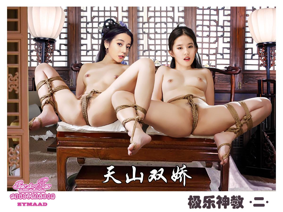 Sexinsex 极乐神教 nude