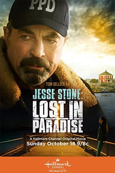 Jesse Stone - Lost in Paradise (2015) 1080p Amazon WEB-DL DD+ 5 1  H265-d3g