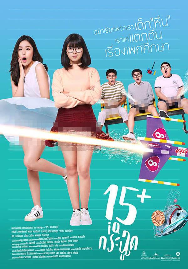 2018年喜剧《泰国派》HD泰语中字