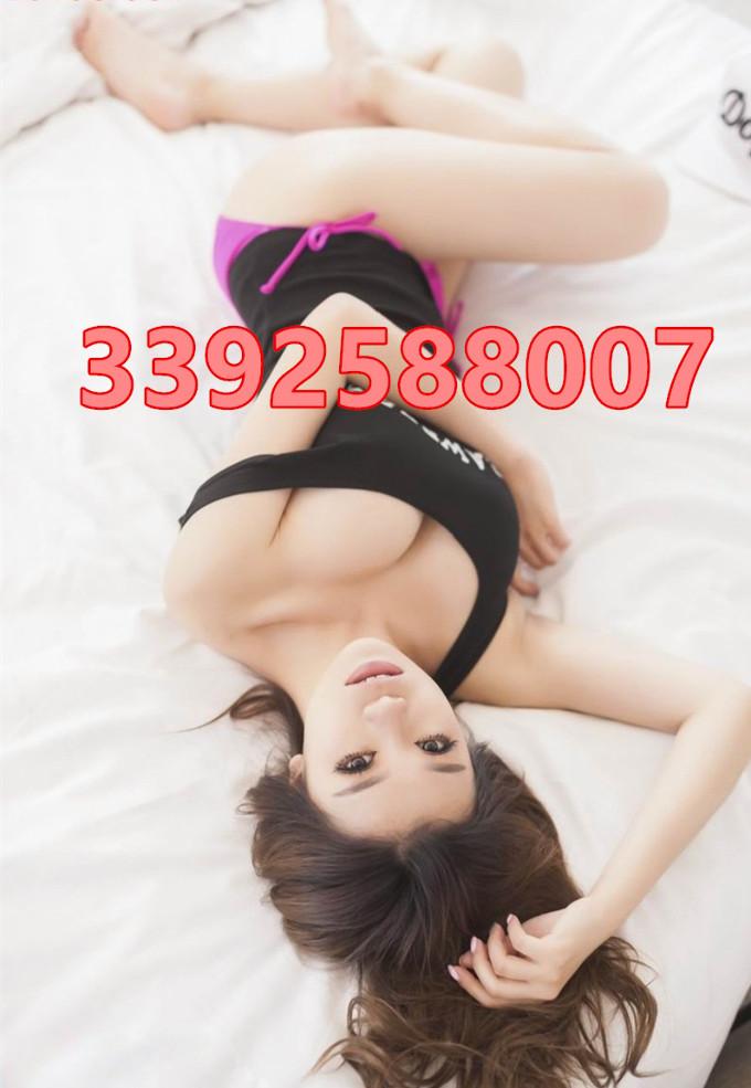 donna-cerca-uomo pistoia 3392588007 foto TOP