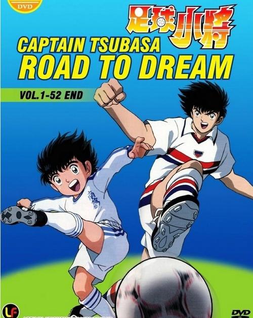 Kapitan Jastrząb Droga do Marzeń / Captain Tsubasa Road to Dream - SeriaL  (TVPSport) [2002/HD/MP4] Profesionalny Lektor PoLski