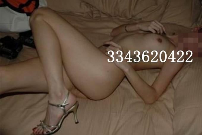 donna-cerca-uomo sondrio 3343620422 foto TOP