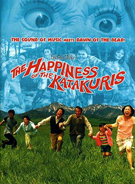 The Happiness of The Katakuris 2001 1080p BluRay x264 AC3-SARTRE