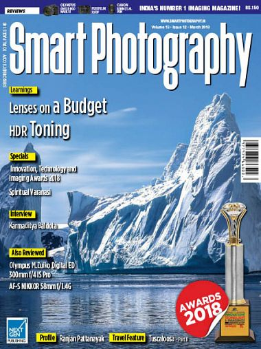 Smart Photography – March 2018