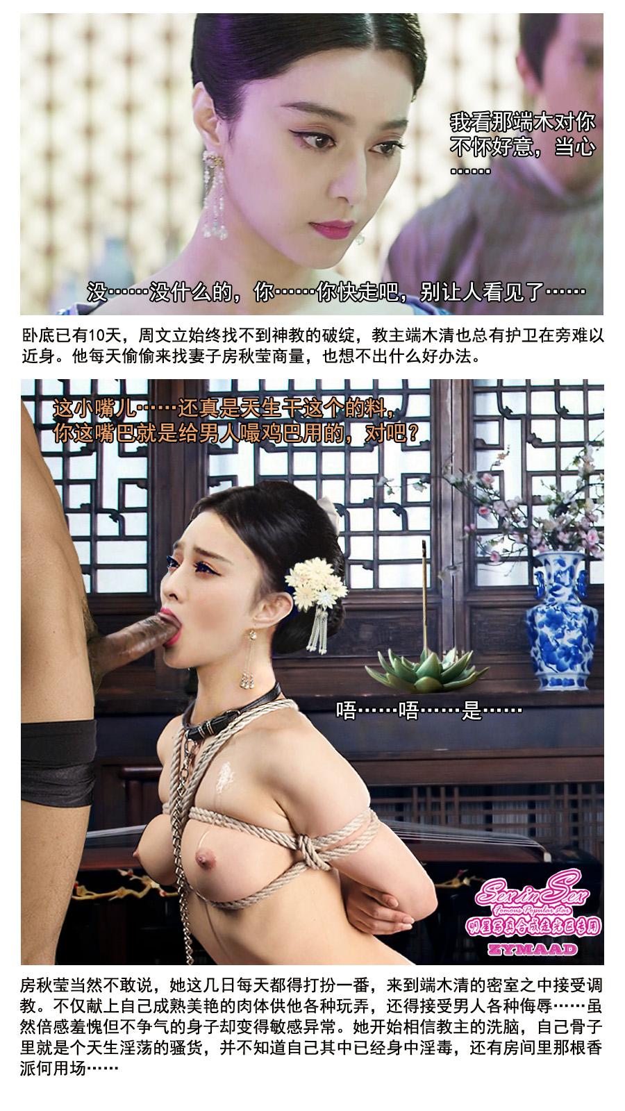 sexinsex zymaad 空姐 景甜 人気検索 HOT SEARCHs