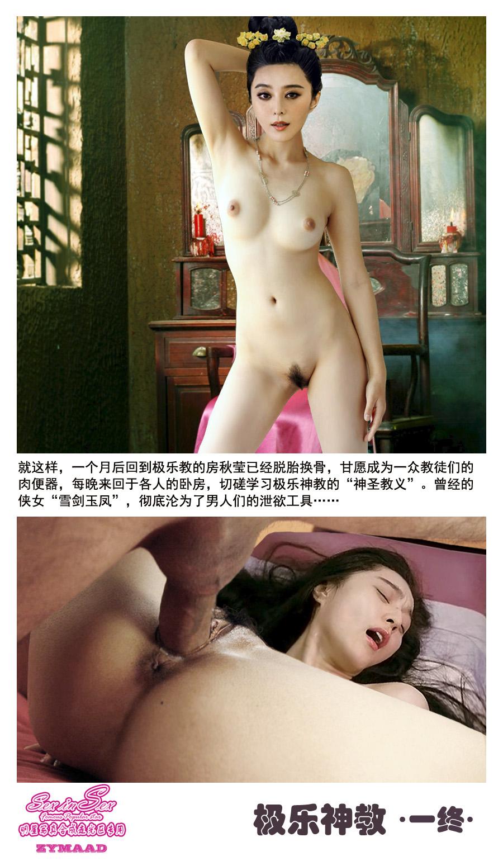 杨幂 sexinsex zymaad
