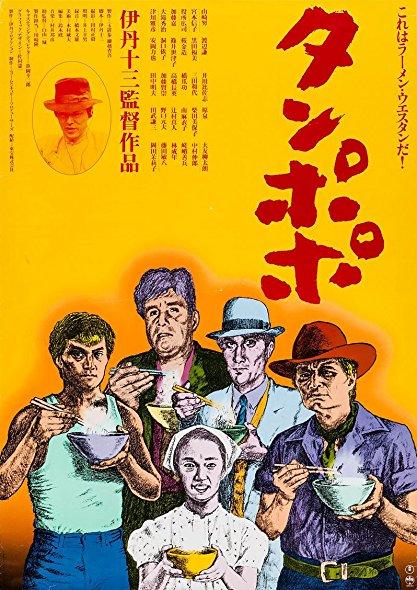 Tampopo 1985 720p BluRay x264-x0r
