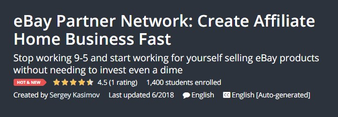 eBay Partner Network: Create Affiliate​ Home Business Fast