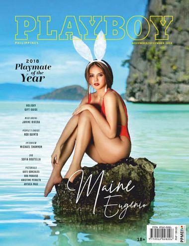 Playboy Philippines – November/December 2018