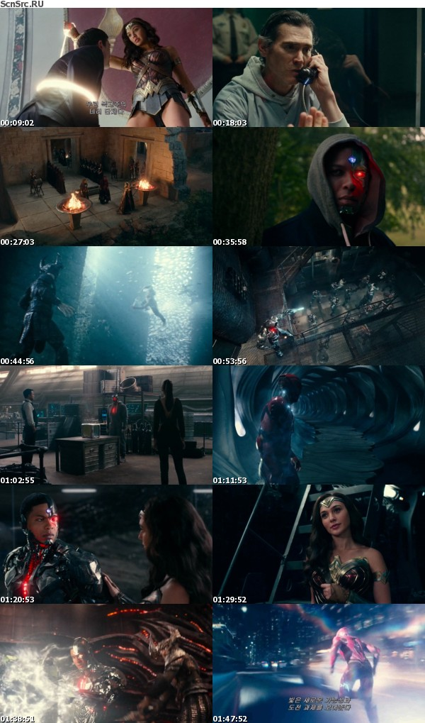 Justice League 2017 1080p KORSUB HDRip x264 AAC2 0-STUTTERSHIT
