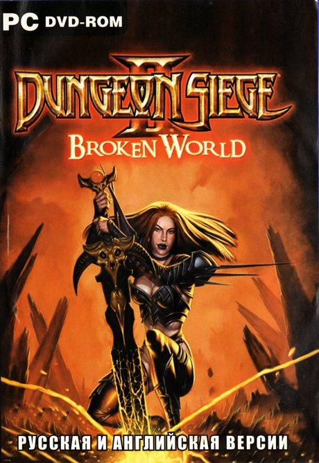 Dungeon Siege II & Broken World + Spolszczenie / TNT