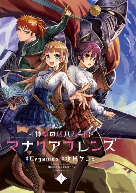 Shingeki no Bahamut: Manaria Friends  - SeriaL [2019/HD/MP4 / Napisy PL ]