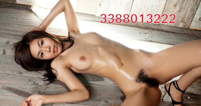 donna-cerca-uomo caserta 39400553 foto TOP