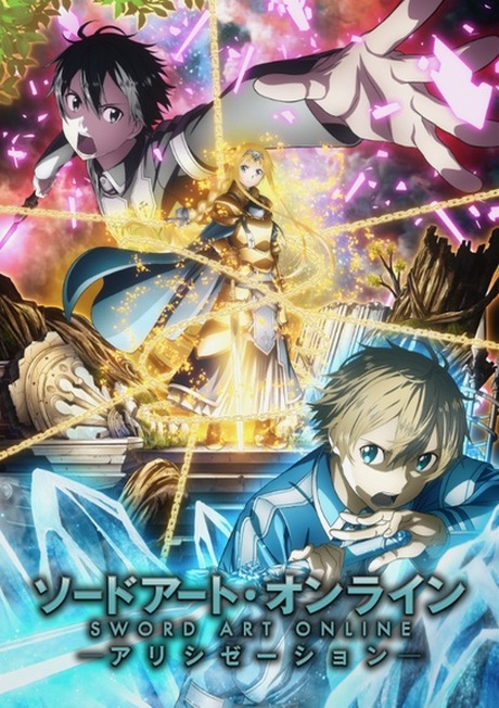 Sword Art Online: Alicization - SeriaL [2018/HD/MP4]  Napisy PL
