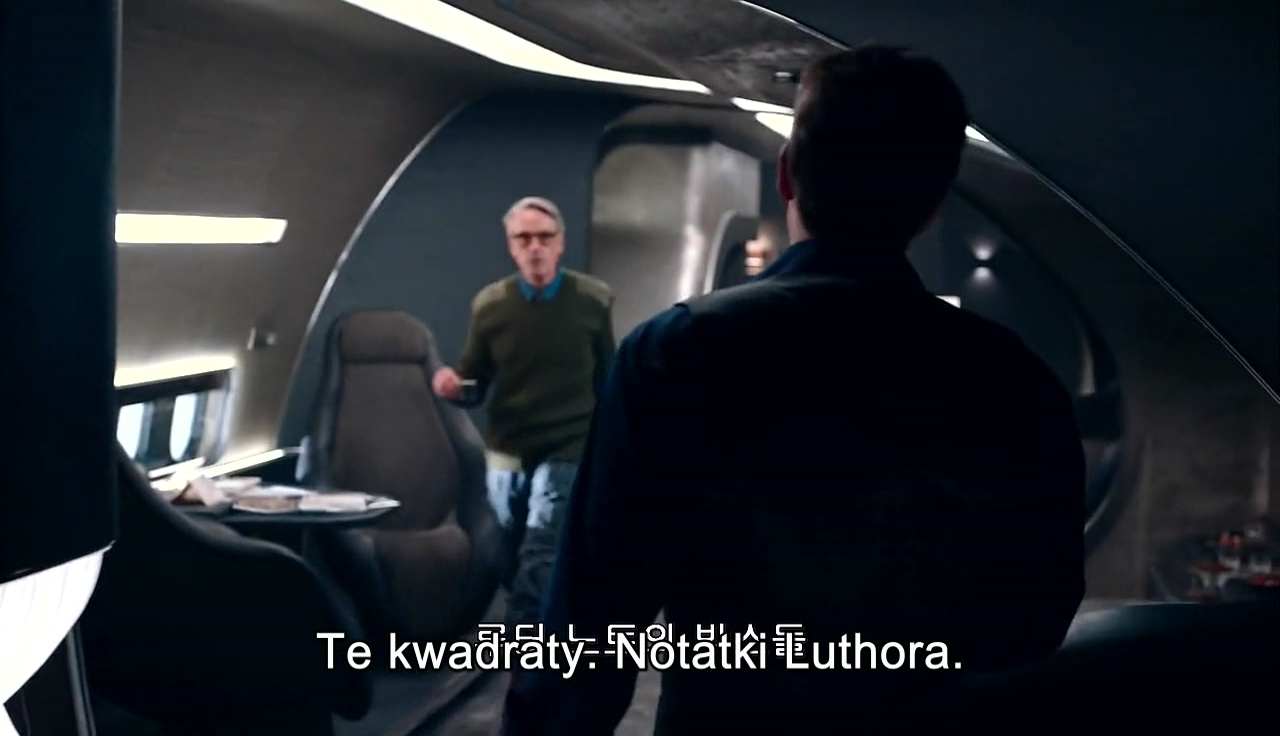 Liga Sprawiedliwości / Justice League (2017)