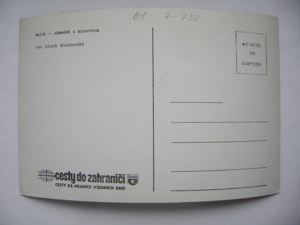 DSC08284.JPG