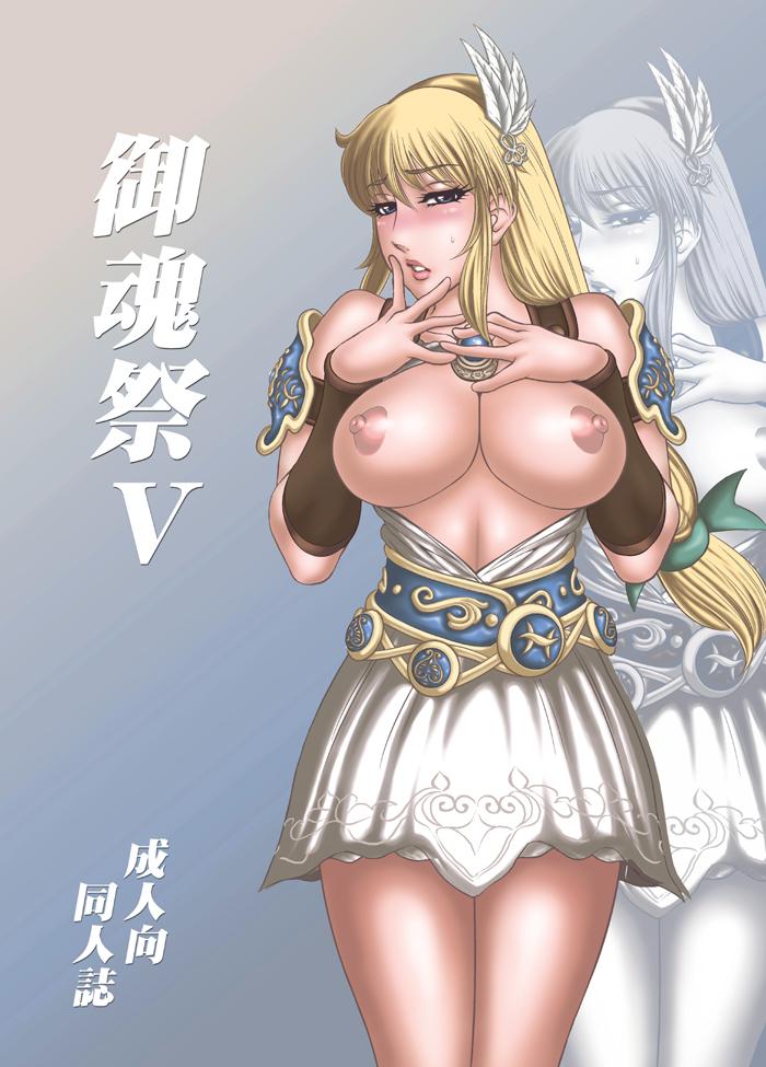 Gokonsai_00.jpg