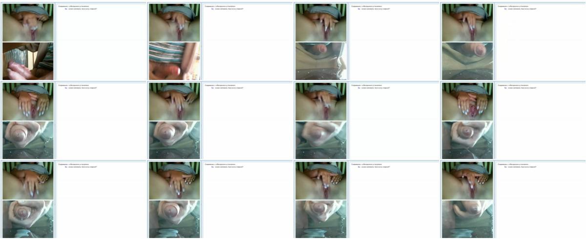 0058_SkOm_Masturbation On Chatroulette - Skype Fetish_cover.jpg