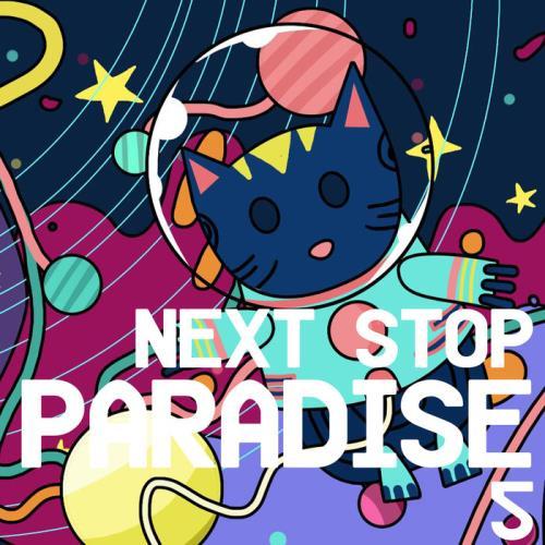 Next Stop: Paradise! 5 (2021)