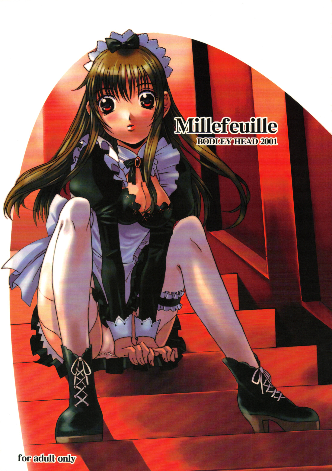 [RR]Millefeuille_01.jpg