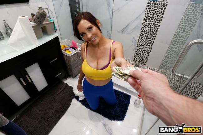Gia Grace - New Maid Fucks For A Good Tip (2021 MyDirtyMaid BangBros.com) [HD   720p  2.14 Gb]