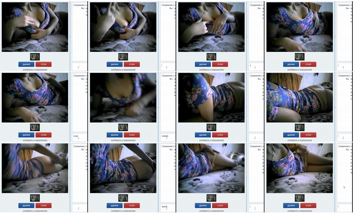0049_SkOm_Russian Videochat 2 - Real Porn Cam_cover.jpg